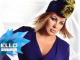 Ева Польна - Молчание (ELLO Festival)