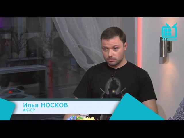 Время встречать гостей. Илья Носков и Арсений Мыцык.