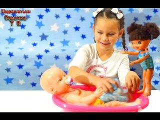 Игра в дочки матери: Лиана как мама купает пупсика с куклой Дора в ванночке развивающее видео