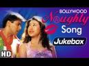Best Naughty Love Songs Of Bollywood Video JUKEBOX (HD) - Hindi Masti Songs - Old Hindi Songs