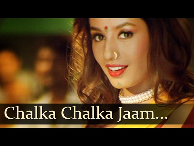 Chalka Chalka Jaam Hoon Main Paresh Rawal Kashimra Shah Aankhen Bollywood Superhit Item Song