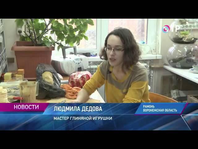 Малые города России: Рамонь - единственный в стране музей оружейника Сергея Моси...