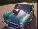 главная дорога другая машина зелёная молния 18 12 10