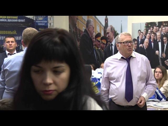 Высшая школа партии - Жириновский Живьем
