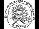 Татуировки тюремные, женские, мужские Тattoo Crime Criminalnaya