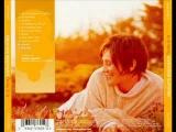 K.D.Lang - Invincible Summer (2000)