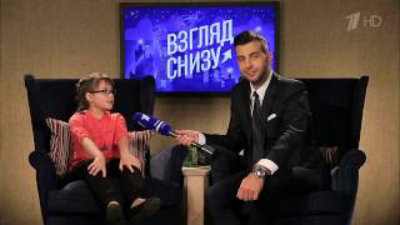Вечерний Ургант Взгляд снизу Все выпуски из нового сезона 2014г