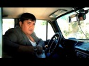 Хандинкамон Такси 2006 Таджикфильм Точикфилм