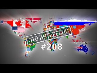 Это интересно: Какие страны появились в 21 веке
