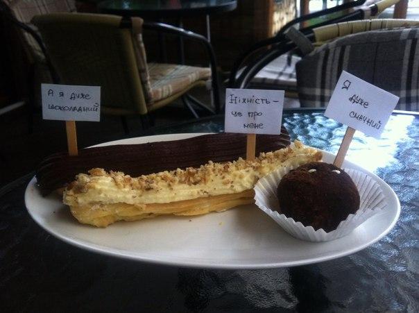 Наші десерти також вміють розмовляти;)Тільки