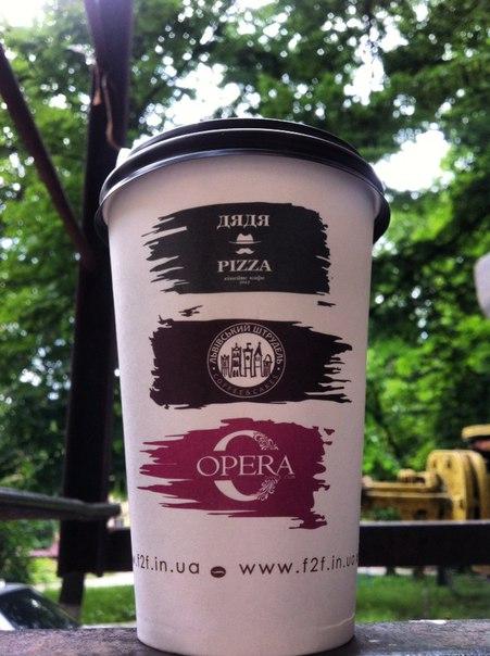 COFFEE TO GO у наших