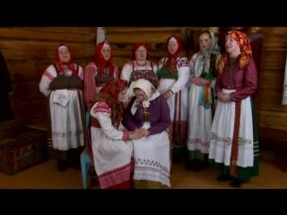 Пожарище. Забытая свадьба. Документальный фильм о традициях русской свадьбы.