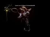 «Основной альбом» под музыку мишка   фреди      золотой  фреди  и  охраник - Jast Gold на русском. Picrolla