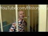 Последнее слово Чикатило [документальный фильм] [1_2] Chikatilo in Court