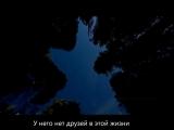 Нашид - Тоска (с переводом на русский язык)