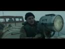 И грянул шторм (The Finest Hours) (2016) трейлер № 3 IMAX русский язык HD /Бен Фостер/