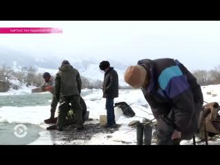 Как зимой моют золото в Кыргызстане
