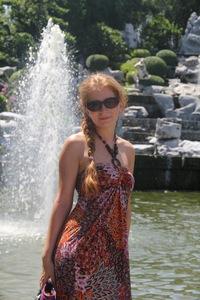Даша Натэй-Голенко