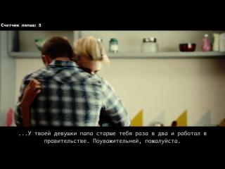 63 КиноЛяпа в фильме Заложница 3.