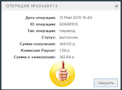 https://pp.vk.me/c628531/v628531527/115a/G9MtrahAd-g.jpg
