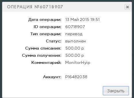 https://pp.vk.me/c628531/v628531527/1202/8mKMeXuHCoU.jpg