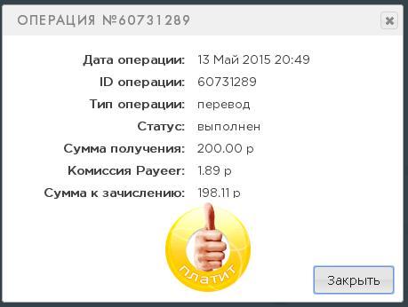 https://pp.vk.me/c628531/v628531527/1253/GknSycaFxF8.jpg