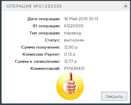 https://pp.vk.me/c628531/v628531527/17f6/_ByMP7XTgtw.jpg