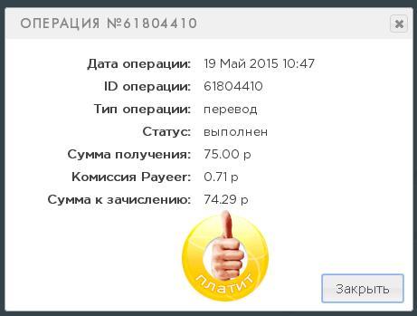 https://pp.vk.me/c628531/v628531527/1ed9/S1NlvVdM85s.jpg