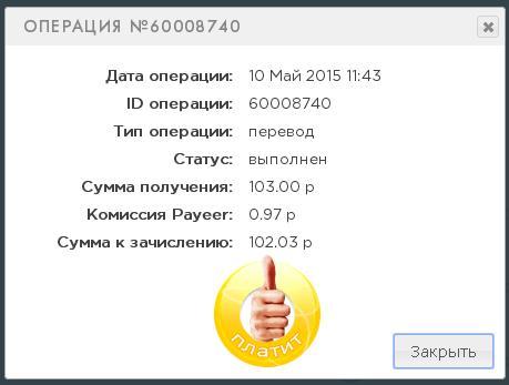 https://pp.vk.me/c628531/v628531527/881/cKlNez8gUzE.jpg