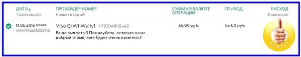 https://pp.vk.me/c628531/v628531527/a88/Qev96N42nAc.jpg