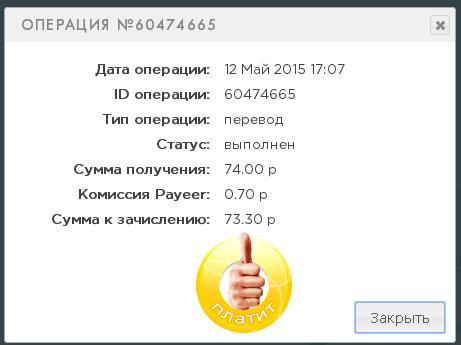 https://pp.vk.me/c628531/v628531527/ef4/0iQ36fGVnsE.jpg