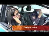 Пьяная девушка на мотоцикле устроила гонки с полицией!