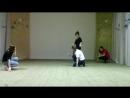 Добро и Зло (Репетиция танца!)