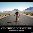 Aseke Almaty фото #26