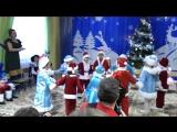Танец дедов морозов и снегурочек!