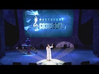 Ирина Дмитриева, г. Острогожск ЛПУМГ(Фестиваль Созвездие)