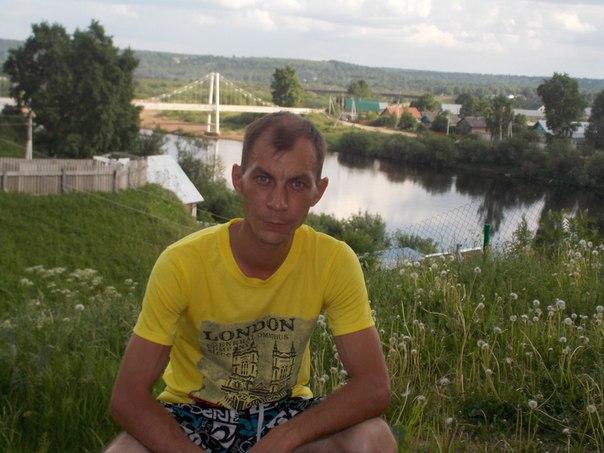 Sasha, 42, Il'insko-Podomskoye
