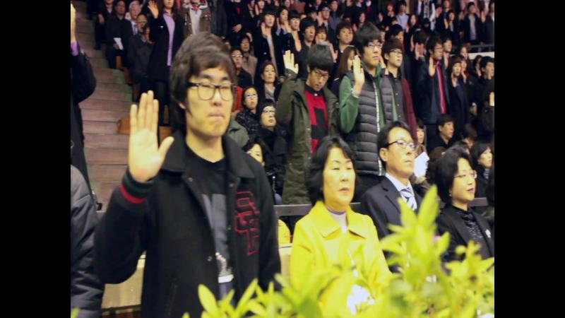 Сеульский университет KMU