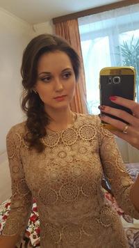 Наталия Моргоева
