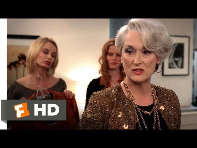 The Devil Wears Prada (35) Movie CLIP - Stuff (2006) HD