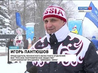В пензенском парке Белинского встретили «Зимушку-зиму»
