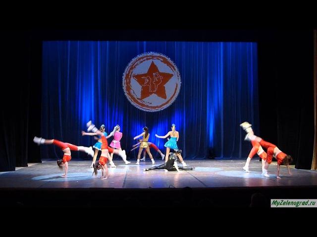 Танцевально-гимнастический клуб Истра. Танцевальный рейс, или Прогулка в аэропорту