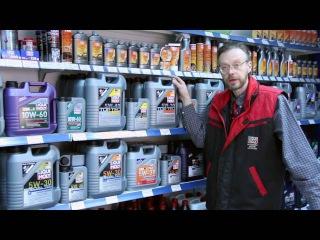 2 2 0014 LIQUI MOLY Линейки моторных масел Магазин на Севастопольском