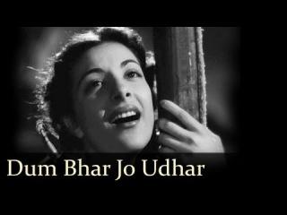 Dum Bhar Jo Udhar - Raj Kapoor - Awaara - Mukesh - Lata Mangeshkar - Evergreen Hindi Songs