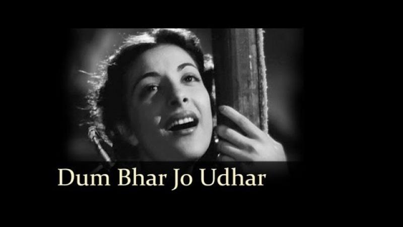 Dum Bhar Jo Udhar - Raj Kapoor - Nargis - Awaara - Mukesh - Lata Mangeshkar - Evergreen Hindi Songs