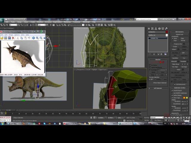2 урок - Продвинутый моделинг в 3dsMax и Mudbox (Динозавр)