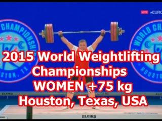 Чемпионат мира по тяжёлой атлетике 2015 женщины свыше 75 кг / 2015 WWC  women +75kg