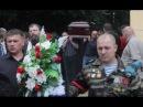 СЕРГЕЙ ТИМОШЕНКО-КОМАНДИР(Памяти Юрия Буданова)