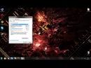 Как правильно удалить папку Windows.old
