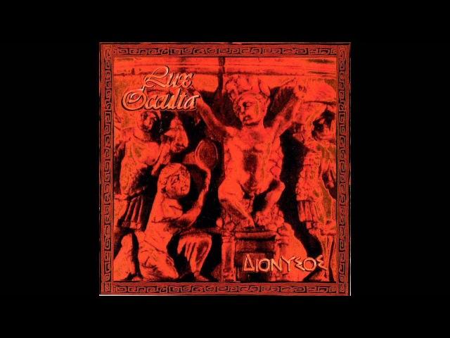 Lux Occulta - Dionysos (full album)